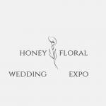 Wedding DJ Website For Sale